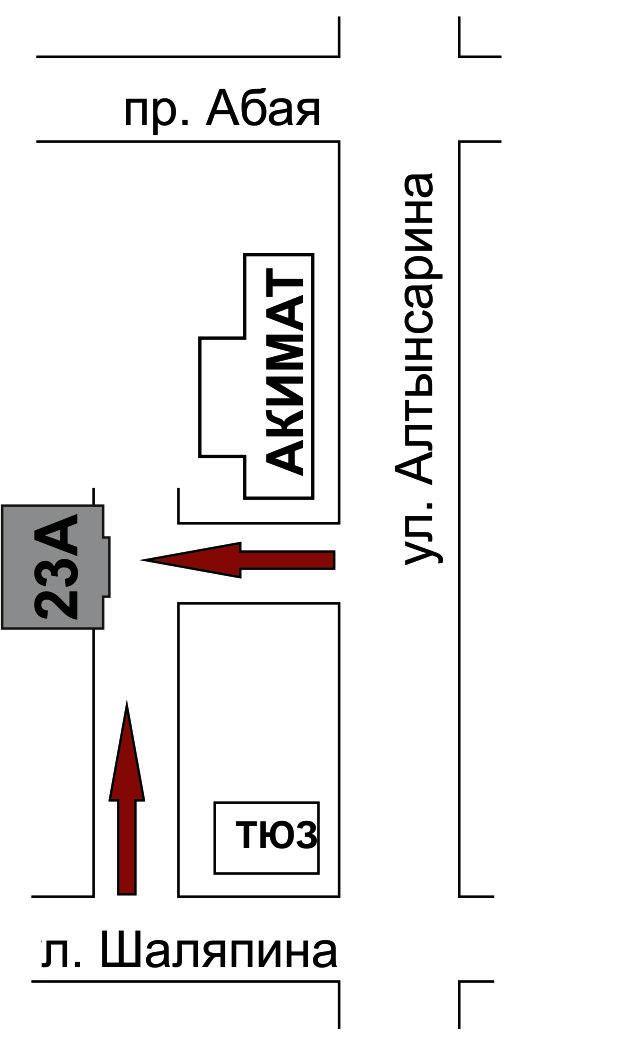 схема 1 · офис 2
